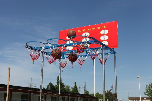 格式工厂篮球九宫格2.jpg