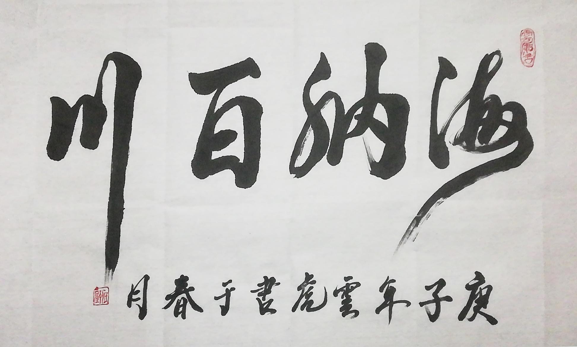 气分四班刘云虎.jpg